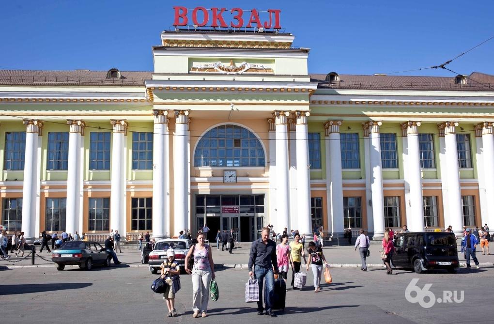 РЖД поставит книжные стеллажи на вокзалах