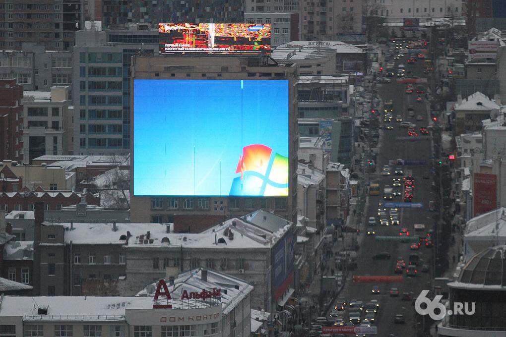 Куда смотрит ГИБДД? Москвичи завесили дом на Малышева суперярким экраном