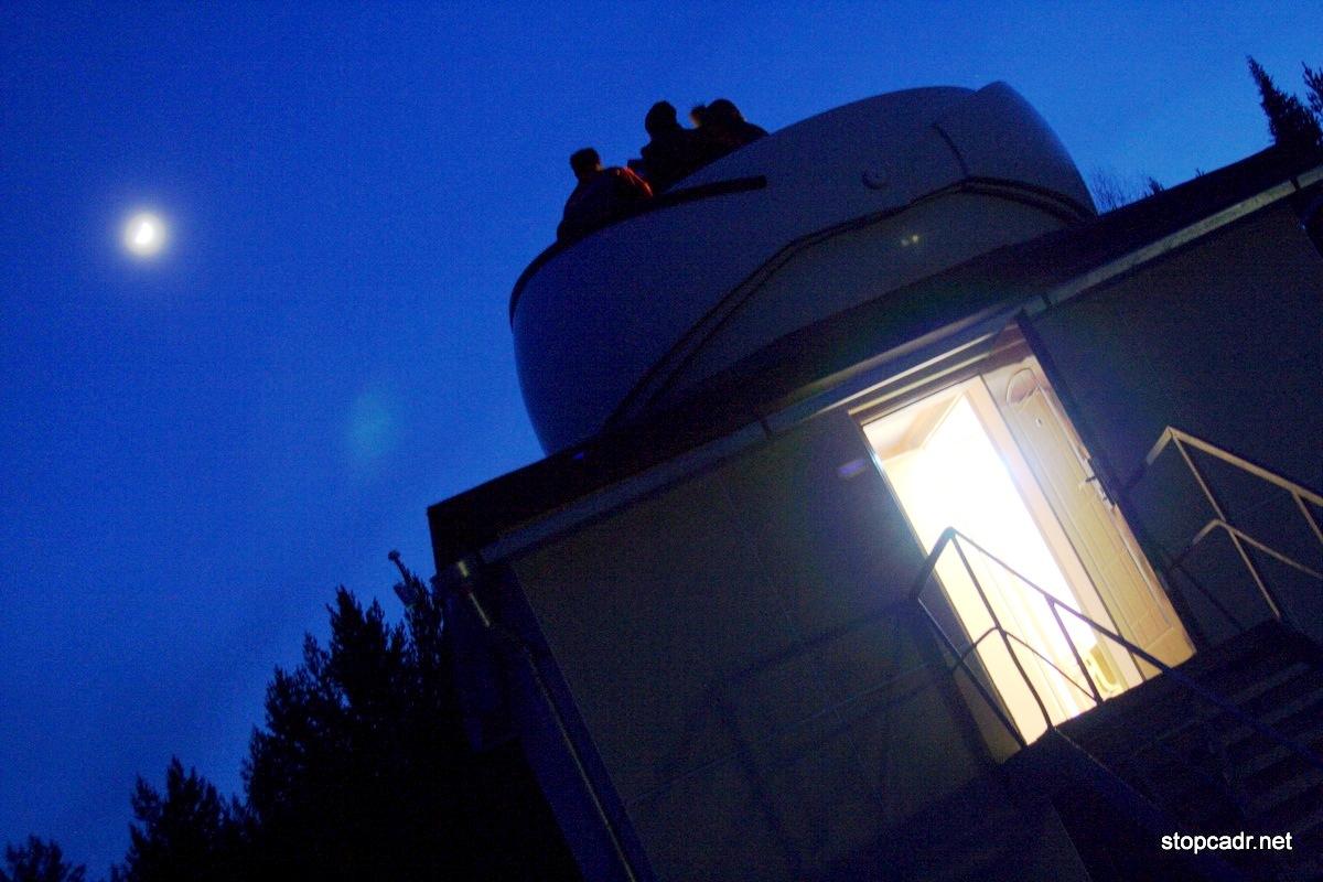 Уральские астрономы контролируют космос