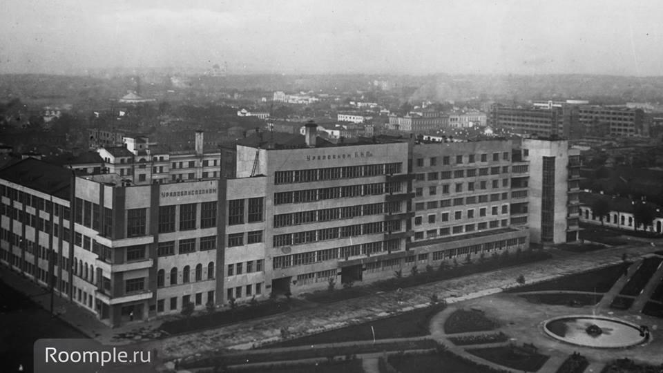 «Обзорная экскурсия. Екатеринбург»: здание, где начинал карьеру Борис Ельцин