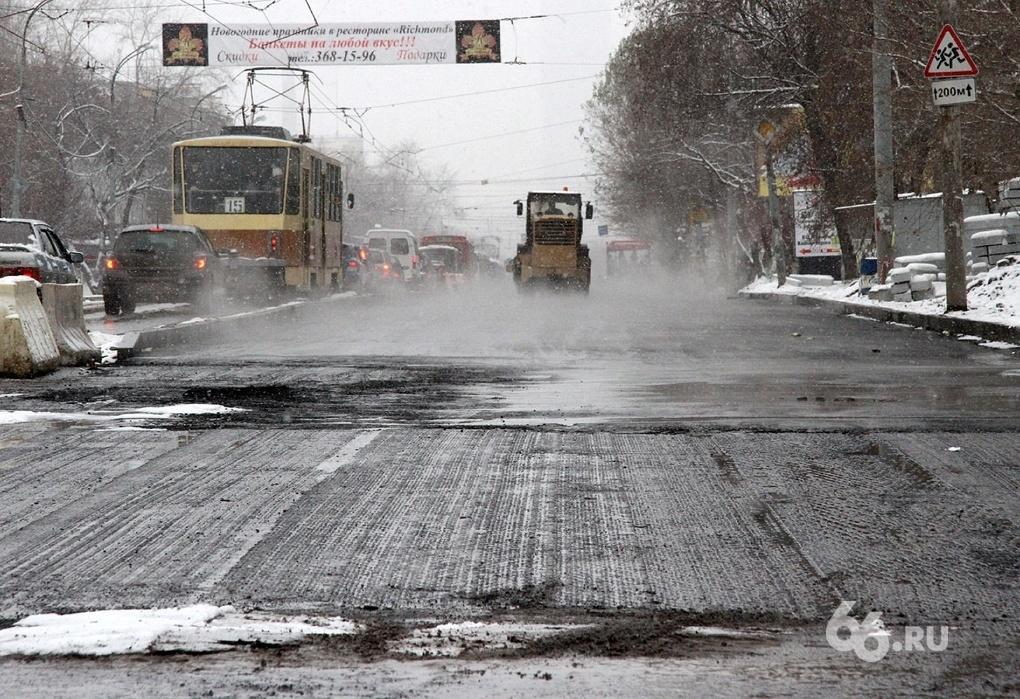 В Екатеринбурге две дороги закроют на капитальный ремонт