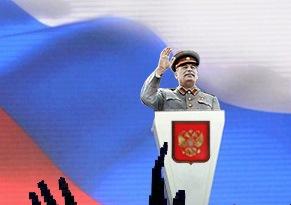 Соцопрос 66.ru. Воскрешаем товарища Сталина
