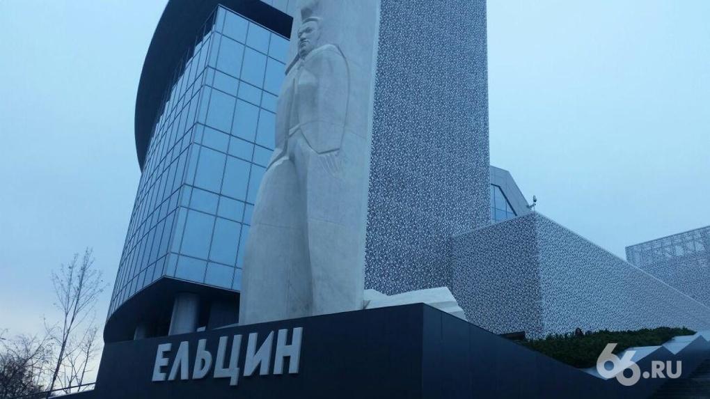 Нацбола, пытавшегося поджечь монумент Ельцину, депортируют из Российской Федерации