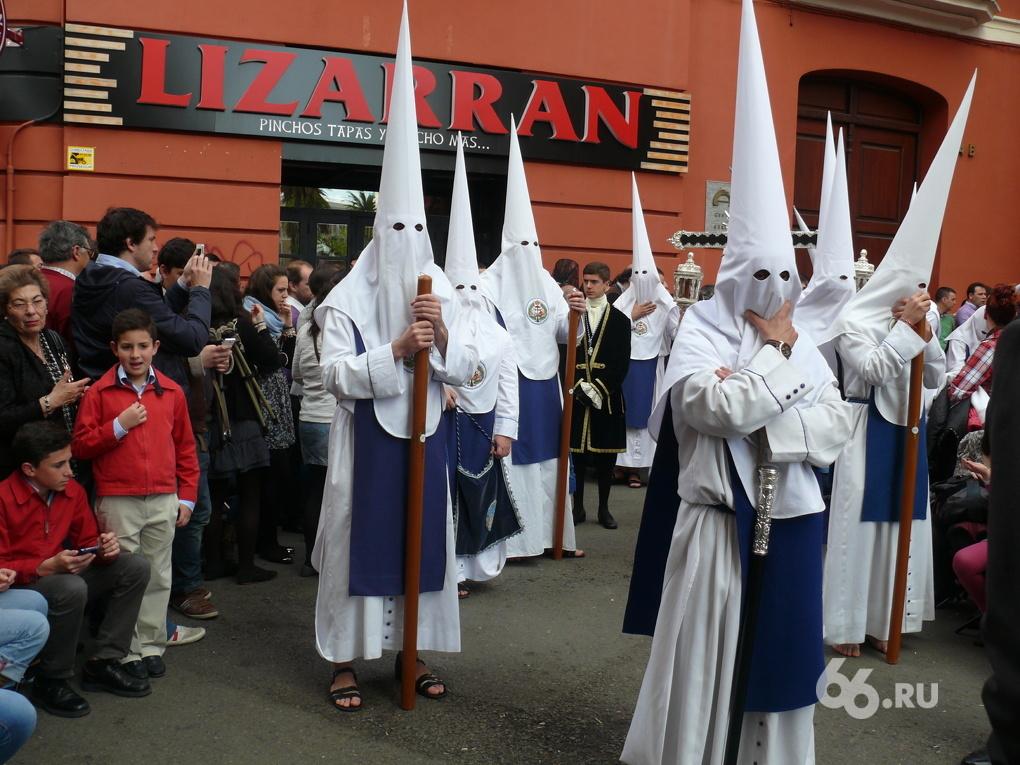 Фоторепортаж 66.ru: пасхальное шествие в Севилье