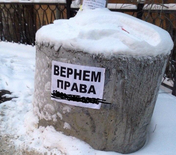 «Вернем права». Екатеринбургские полицейские прикидываются аферистами
