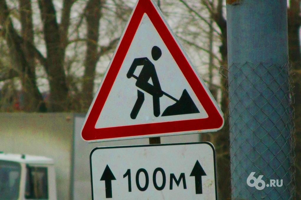 На ВИЗе на неделю перекроют часть улицы Краснокамской