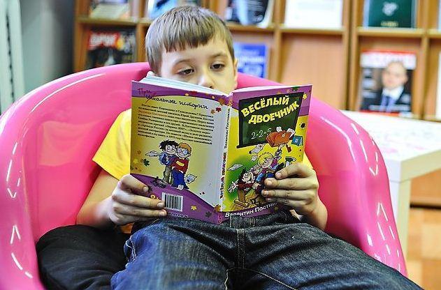 ЮНИСЕФ: самые счастливые дети живут в Голландии