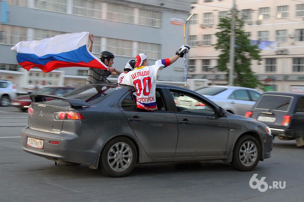 В патриотизм екатеринбуржцев вложат 8 млн рублей