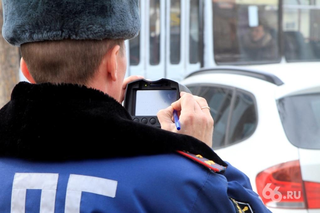 Мэрия: инспекторы ГИБДД выписывают мало штрафов за парковку