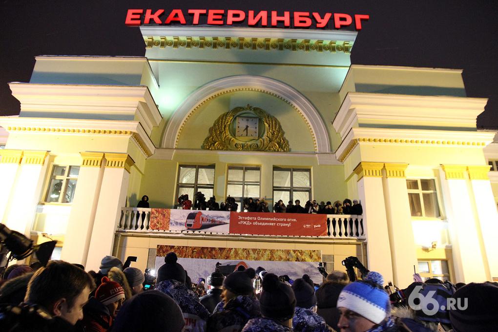 РЖД распродадут торговые точки на вокзалах