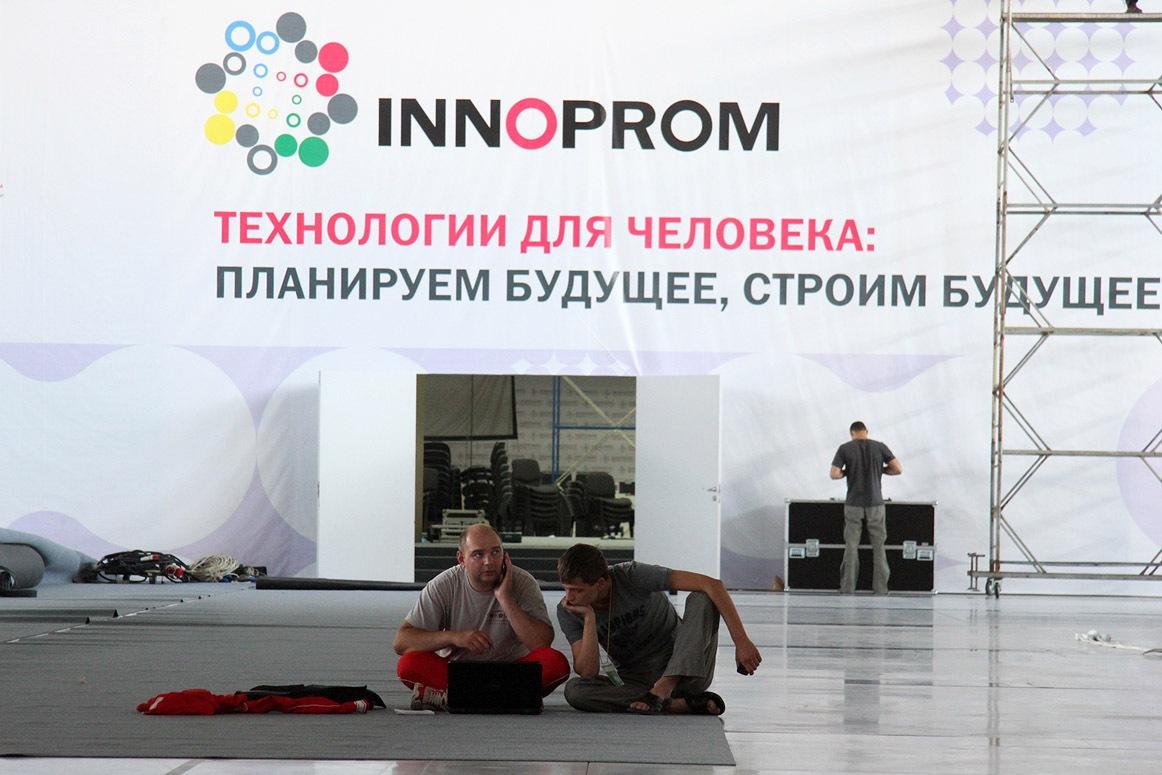 Путин пригласил Китай в партнеры Иннопрома-2015