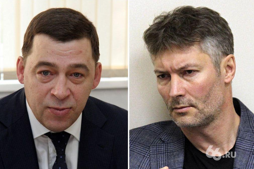 Куйвашев и Ройзман опубликовали декларации о доходах