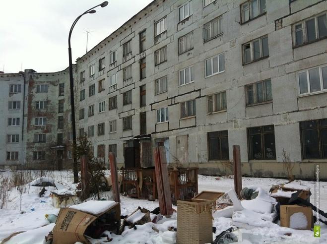 Чиновники негодуют от предложения переехать в Нижний Тагил