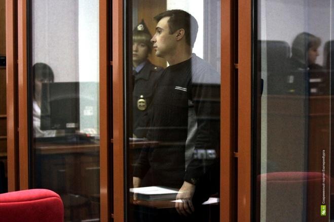 Лидеру уральских «сторонников Квачкова» дали 12 лет строгого режима