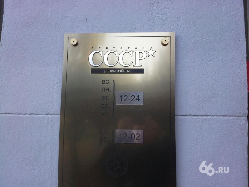В директора ресторана «СССР» стреляли за 12 часов до убийства