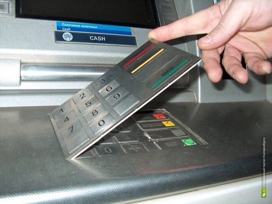 ЦБ хочет от банков активной борьбы с банкоматными хакерами