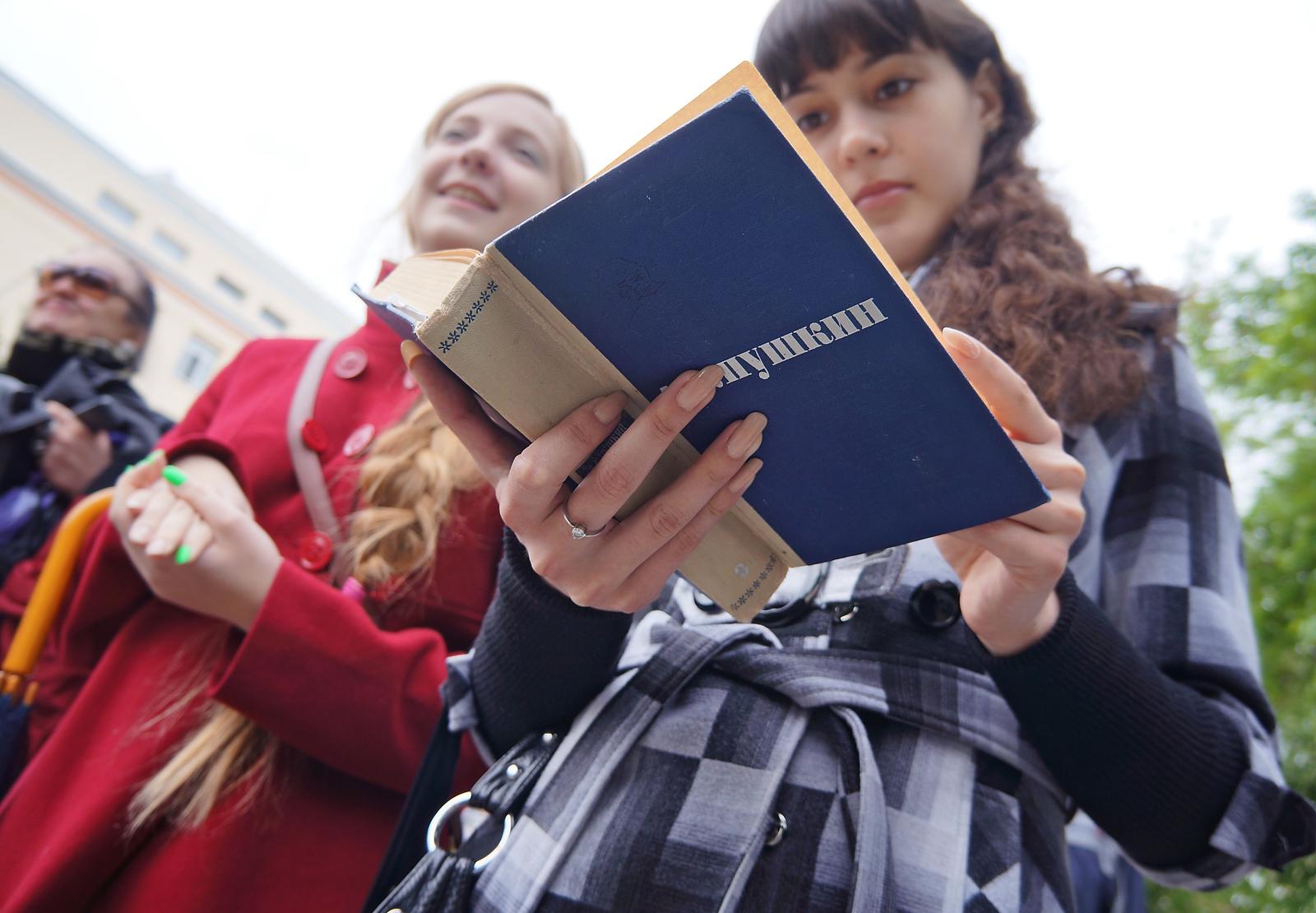 В России 2015 год объявлен Годом русской литературы