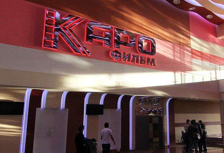 «Каро фильм» откроет первый кинотеатр в Екатеринбурге