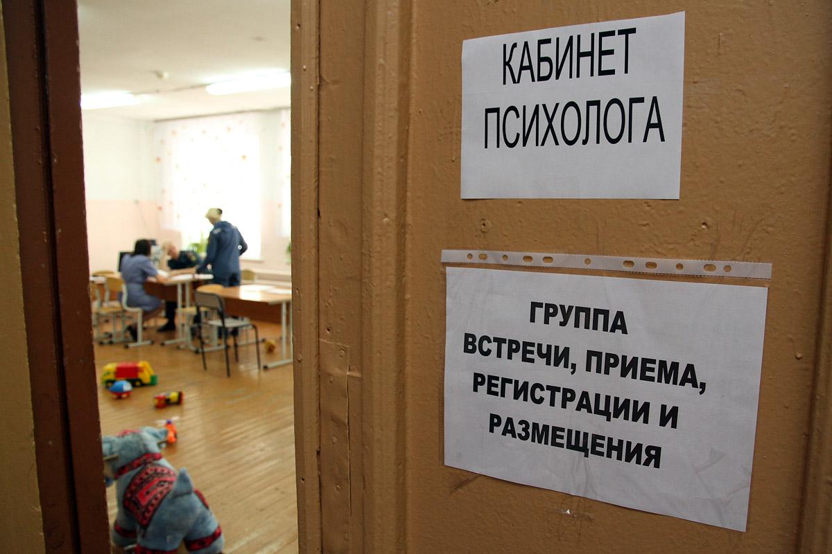 Свердловская область получит от Москвы деньги на беженцев. Но позже