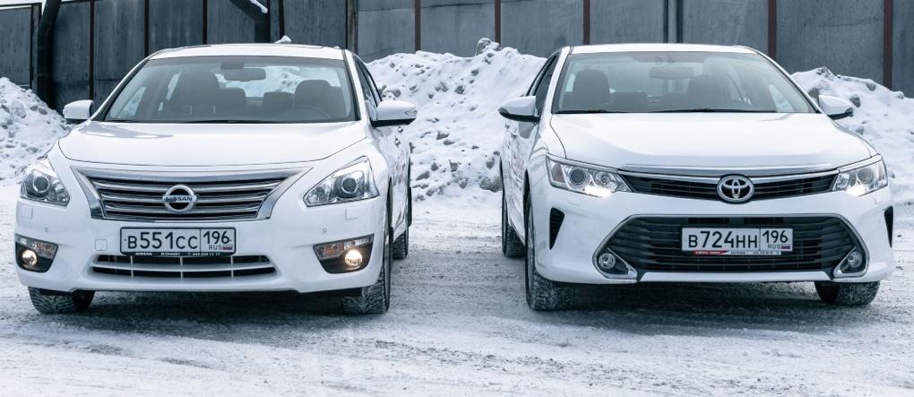 «Закупки.гов»: выбираем между Toyota Camry и Nissan Teana