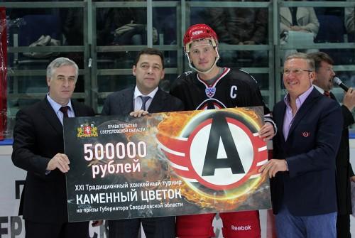 «Автомобилист» проиграл «Сибири» в финале Кубка «Каменный цветок»