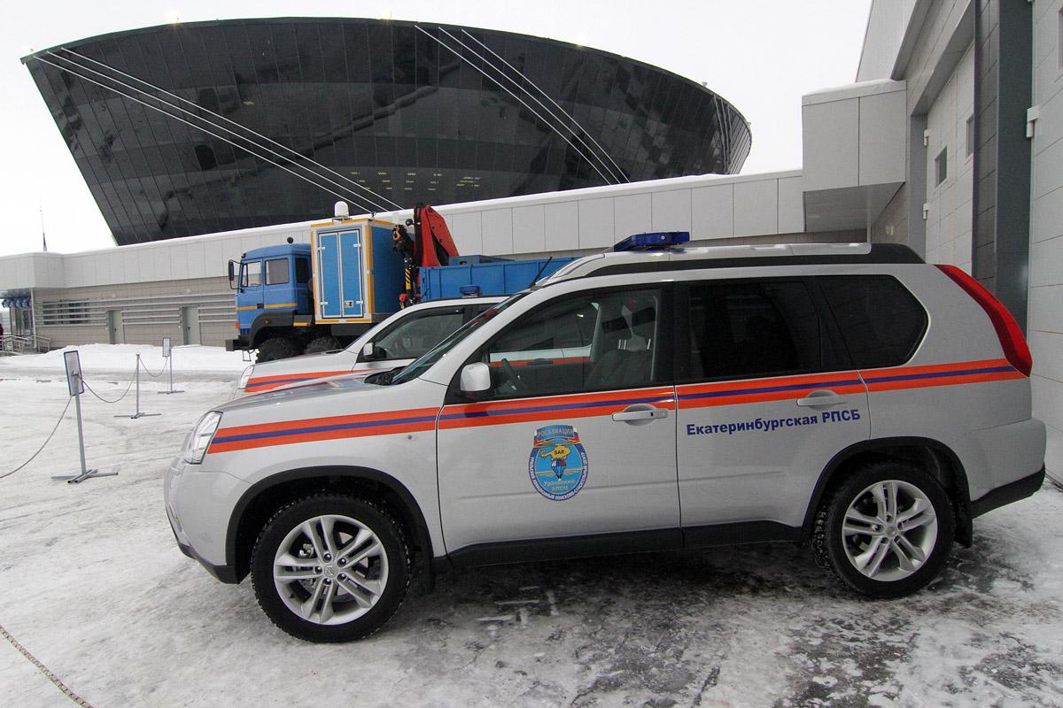 Поисково-спасательный центр Росавиации открылся в Екатеринбурге