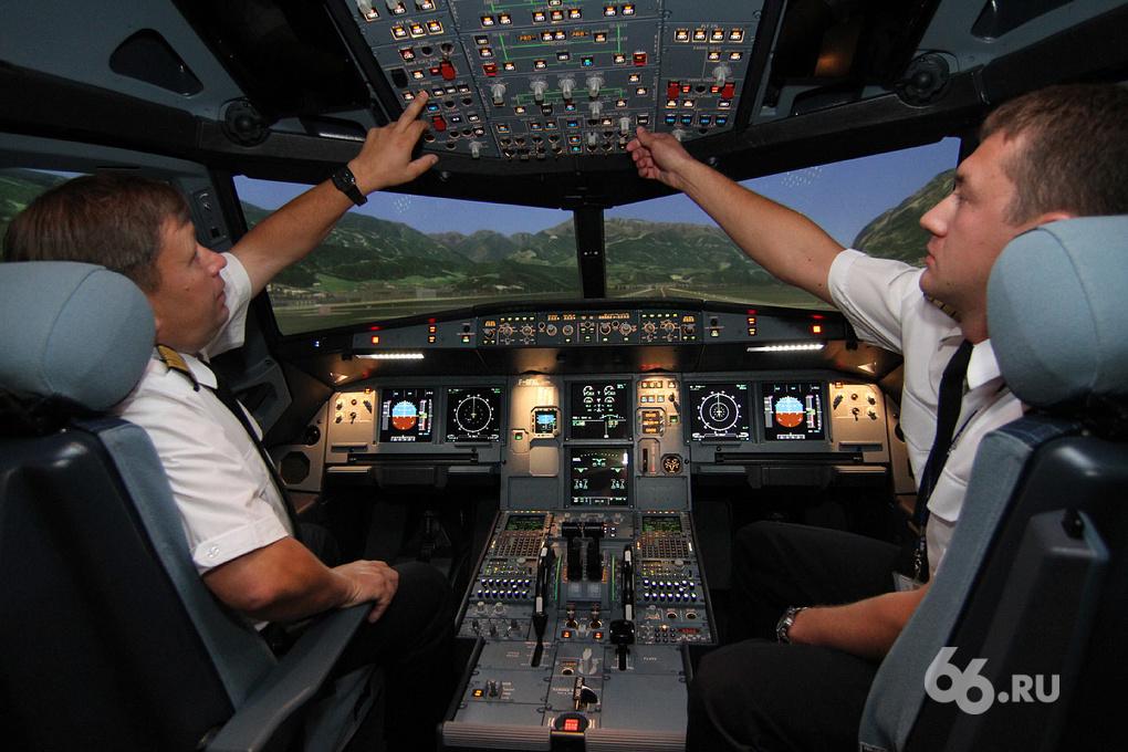 Минтранс РФ предложил набирать пилотов из мигрантов