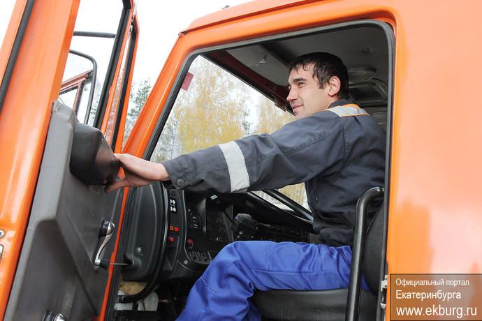 Водители уборочных машин соревновались в Екатеринбурге