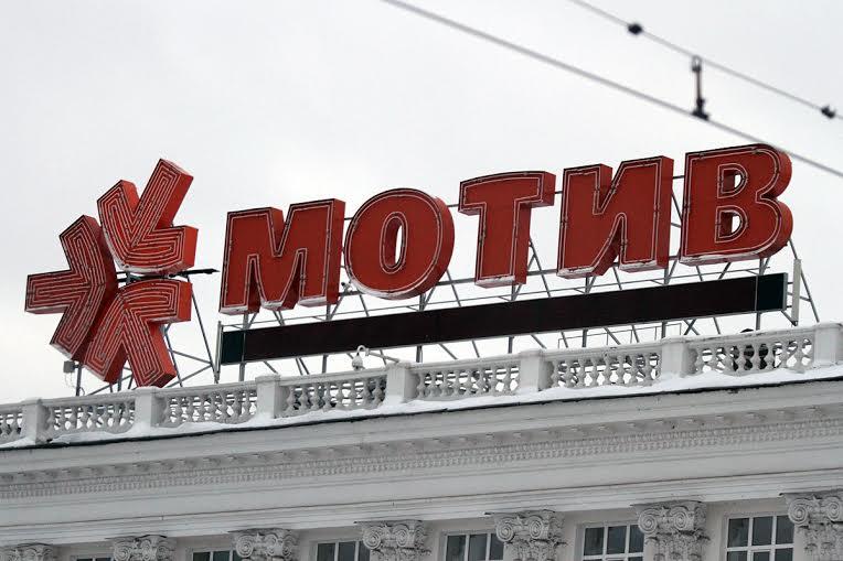 Красивое обещание: «Мотив» намерен построить 4G-сеть в Екатеринбурге