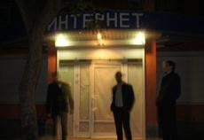 Прокуратура оштрафовала игровой клуб на Шаумяна, который ограбил альбинос