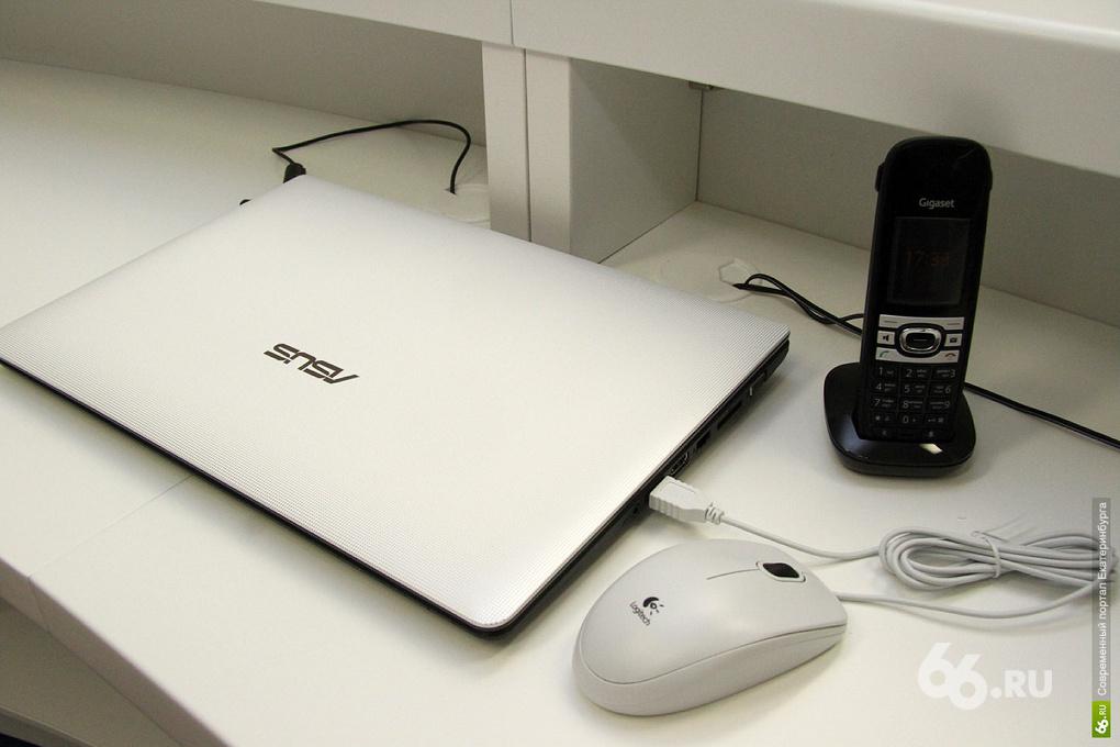 Свердловские власти потратят на ноутбуки 1,8 миллиона