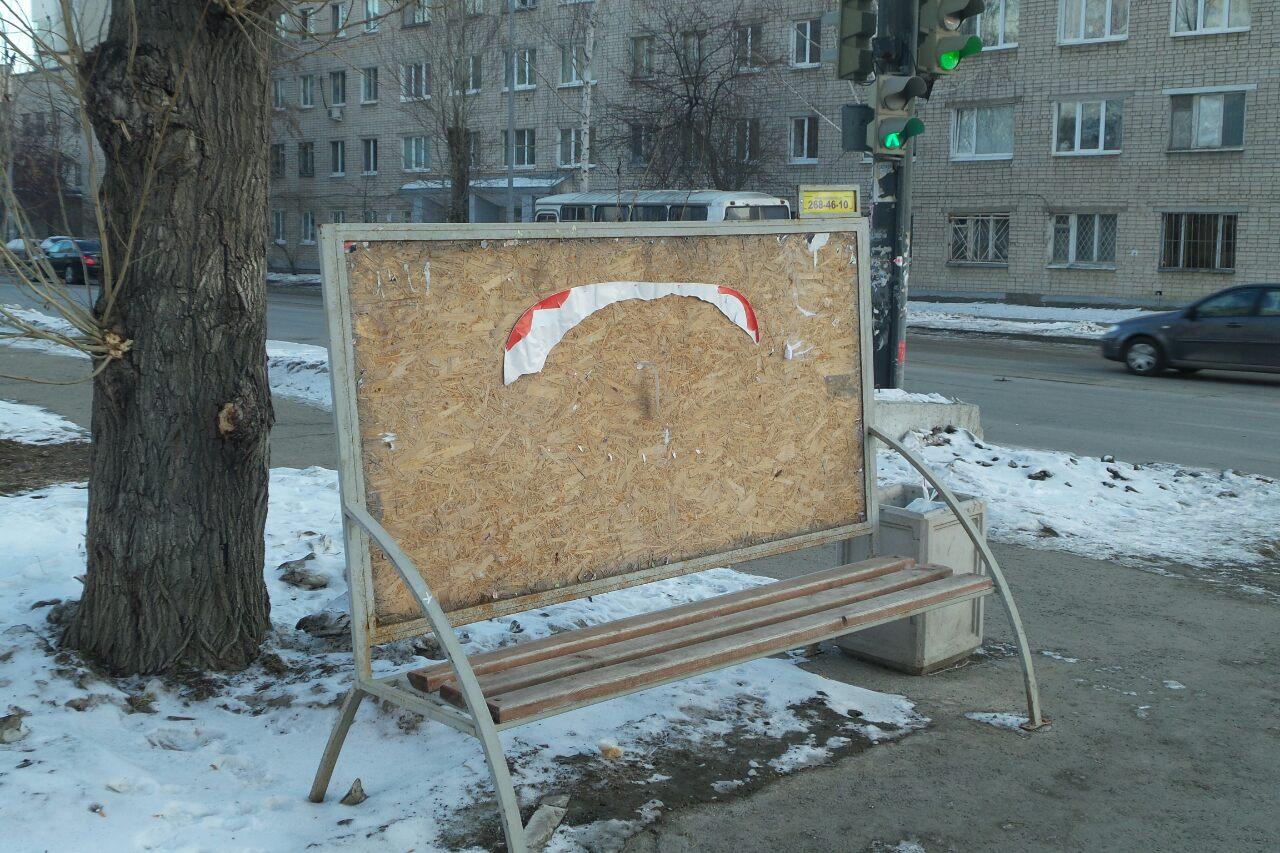 Провокация сработала: рекламу проститутошных с пометкой «Якоб разрешил» содрали со скамеек