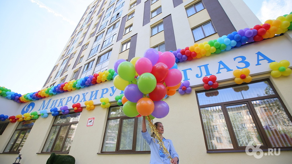 В Екатеринбурге открылась микрохирургия для детских глаз: первая экскурсия по суперклинике