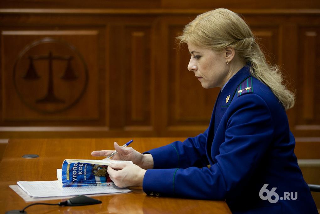 В Екатеринбурге будут судить приятелей, которые убили и сожгли девушку