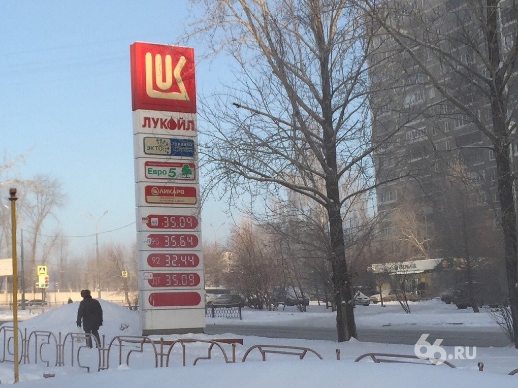 Налоговый маневр в действии: в Екатеринбурге стал дорожать бензин