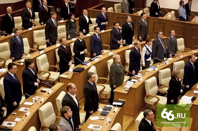 Депутаты согласились рассмотреть законопроект о возвращении Екатеринбургу сильного мэра