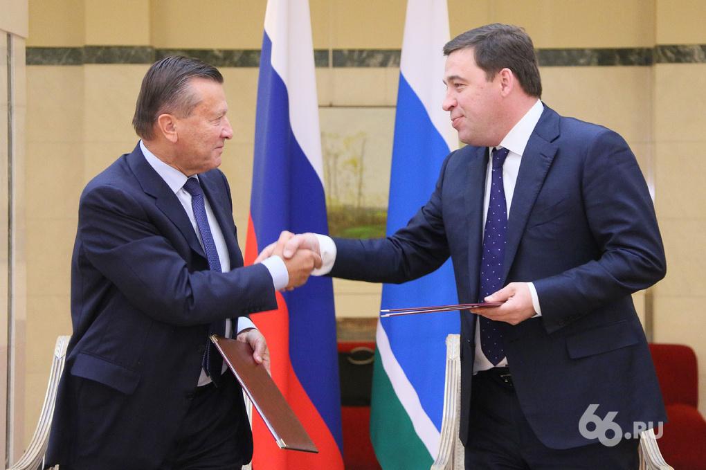 «Дочка» «Газпрома» инвестирует в Свердловскую область миллиард