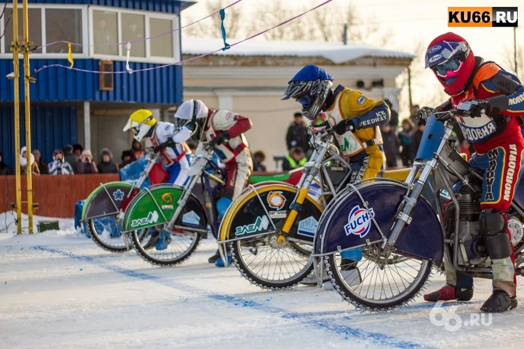 В Каменске-Уральском завершился полуфинал по мотогонкам на льду