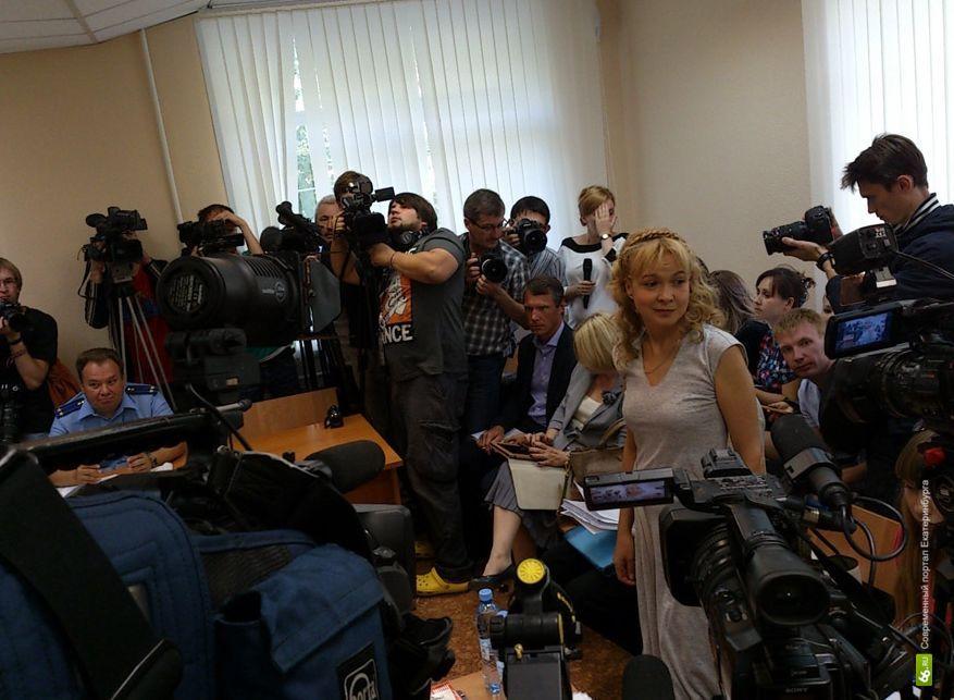 Репортаж из зала суда: Панова меняет адвокатов и просит перенести слушания