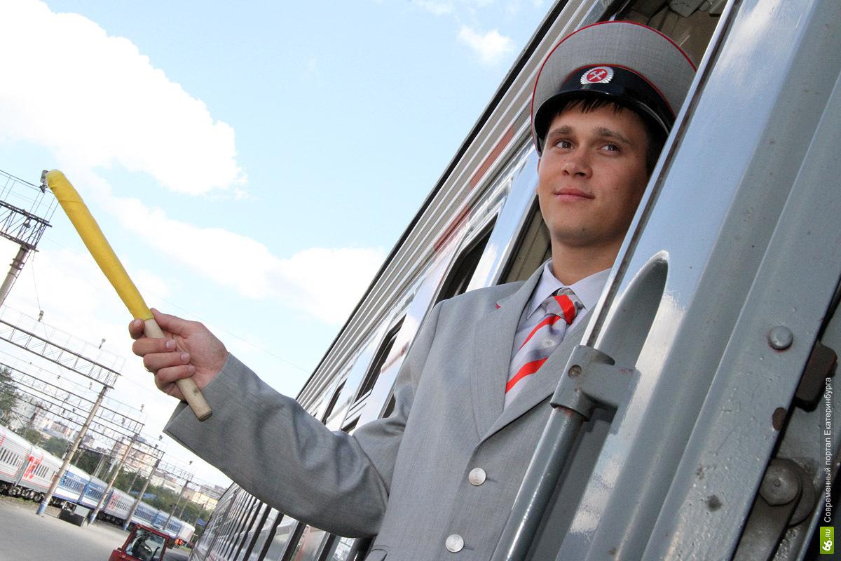 РЖД получат из бюджета 375 млрд рублей на электрички
