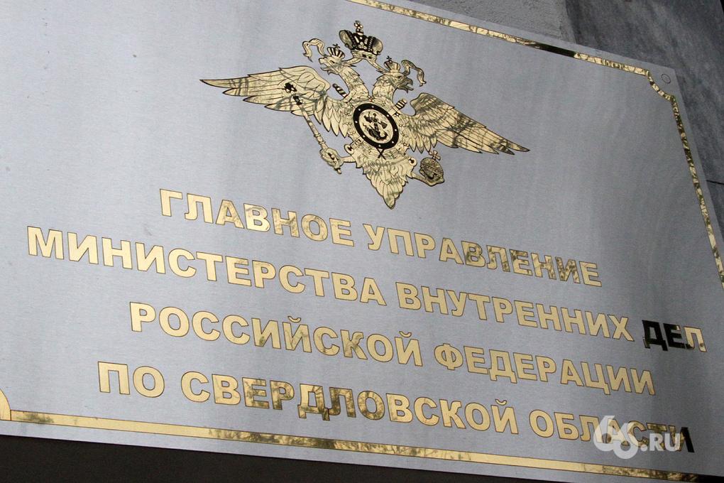 В Екатеринбурге полицейские нашли труп женщины у себя в отделении