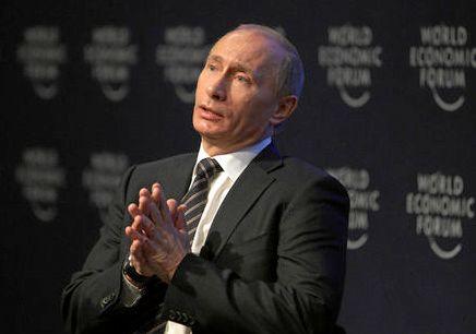 Финская полиция внесла Путина в черный список разыскиваемых преступников