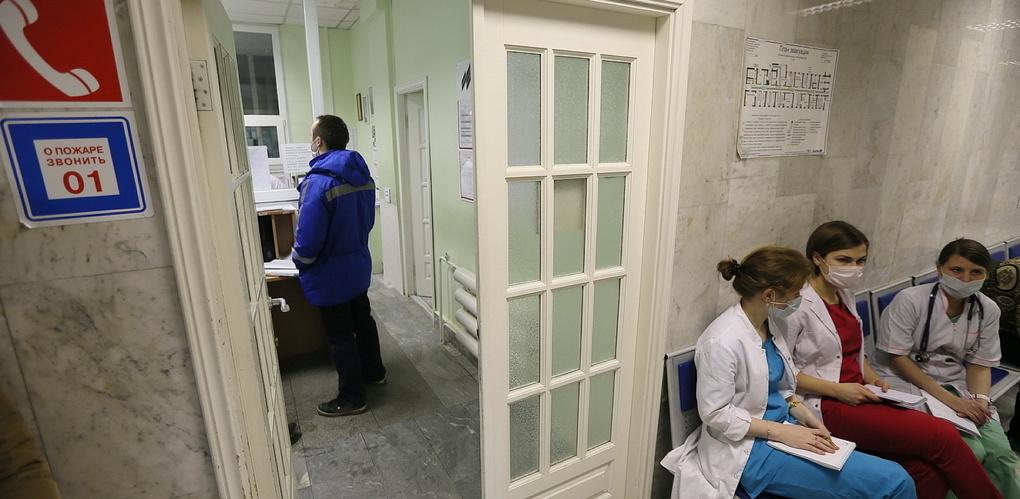 Детская поликлиника неманская