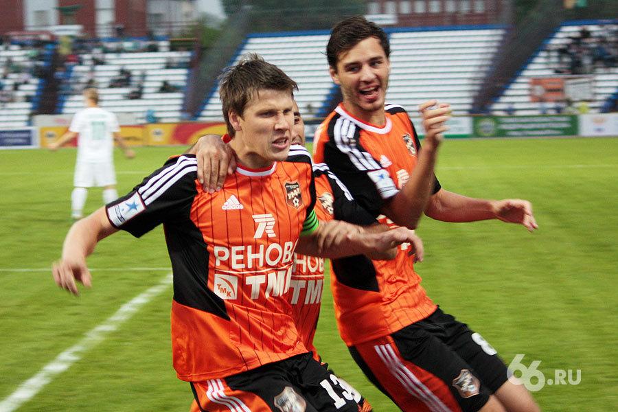 ФК «Урал» одержал первую победу в Премьер-лиге