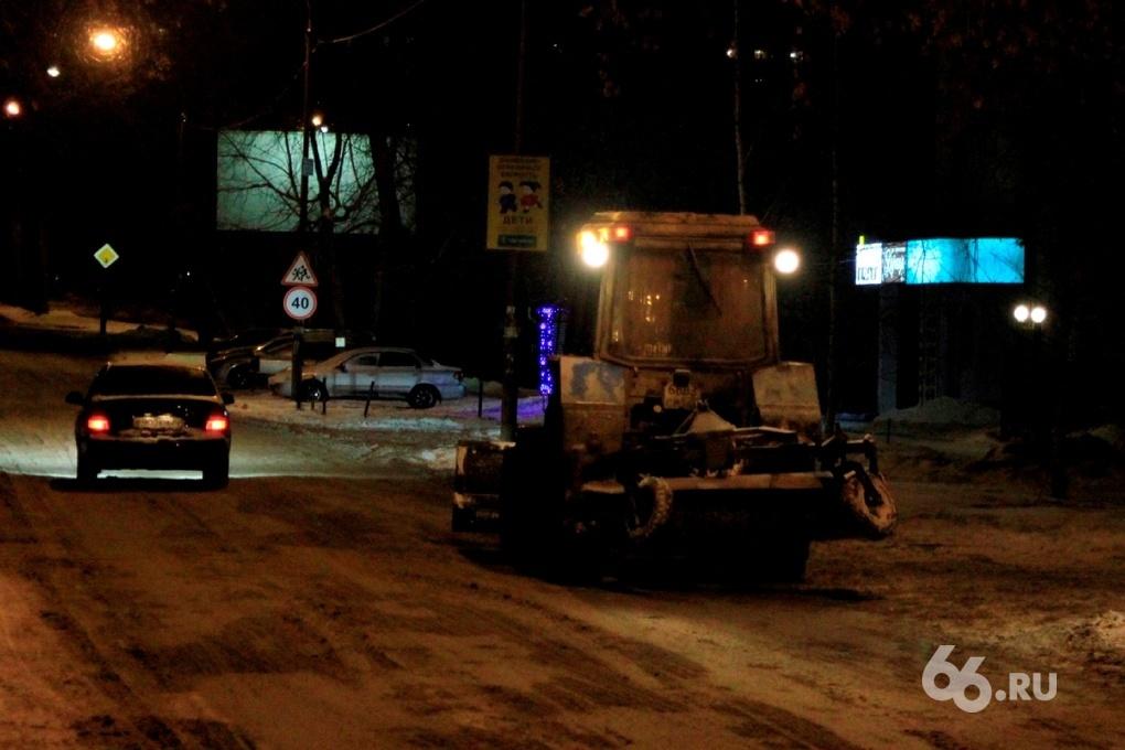Коммунальщиков Екатеринбурга за плохую уборку накажут рублем