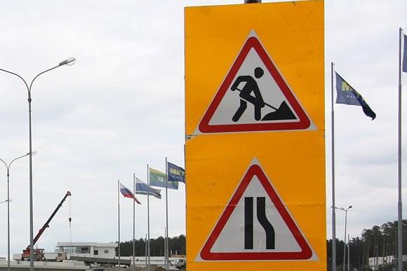 Дорожники закроют улицу Ткачей на ремонт