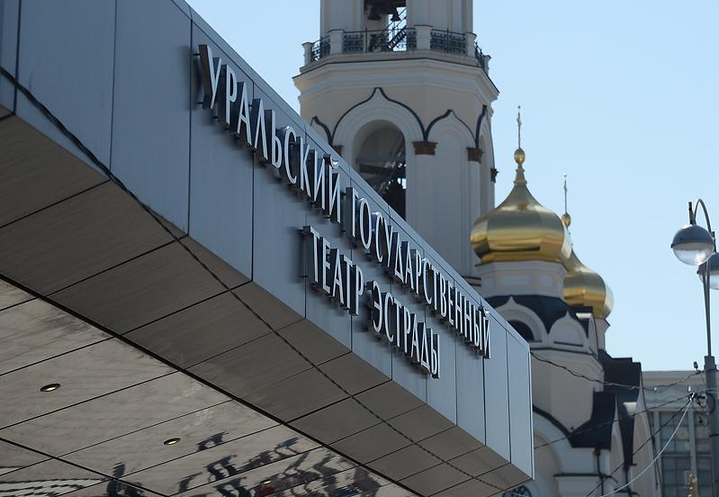 В Театре эстрады пройдет благотворительный концерт в поддержку детей Крыма