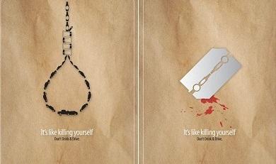 В области стартует конкурс на лучший плакат против пьянства за рулем