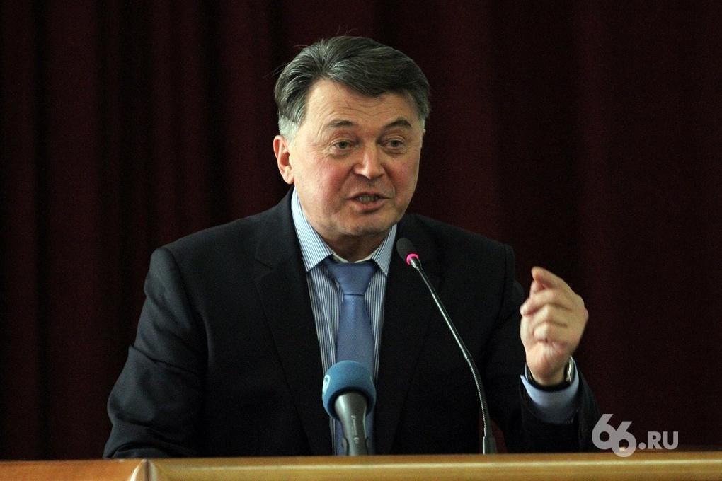 Михаил Вяткин стал почетным гражданином Екатеринбурга