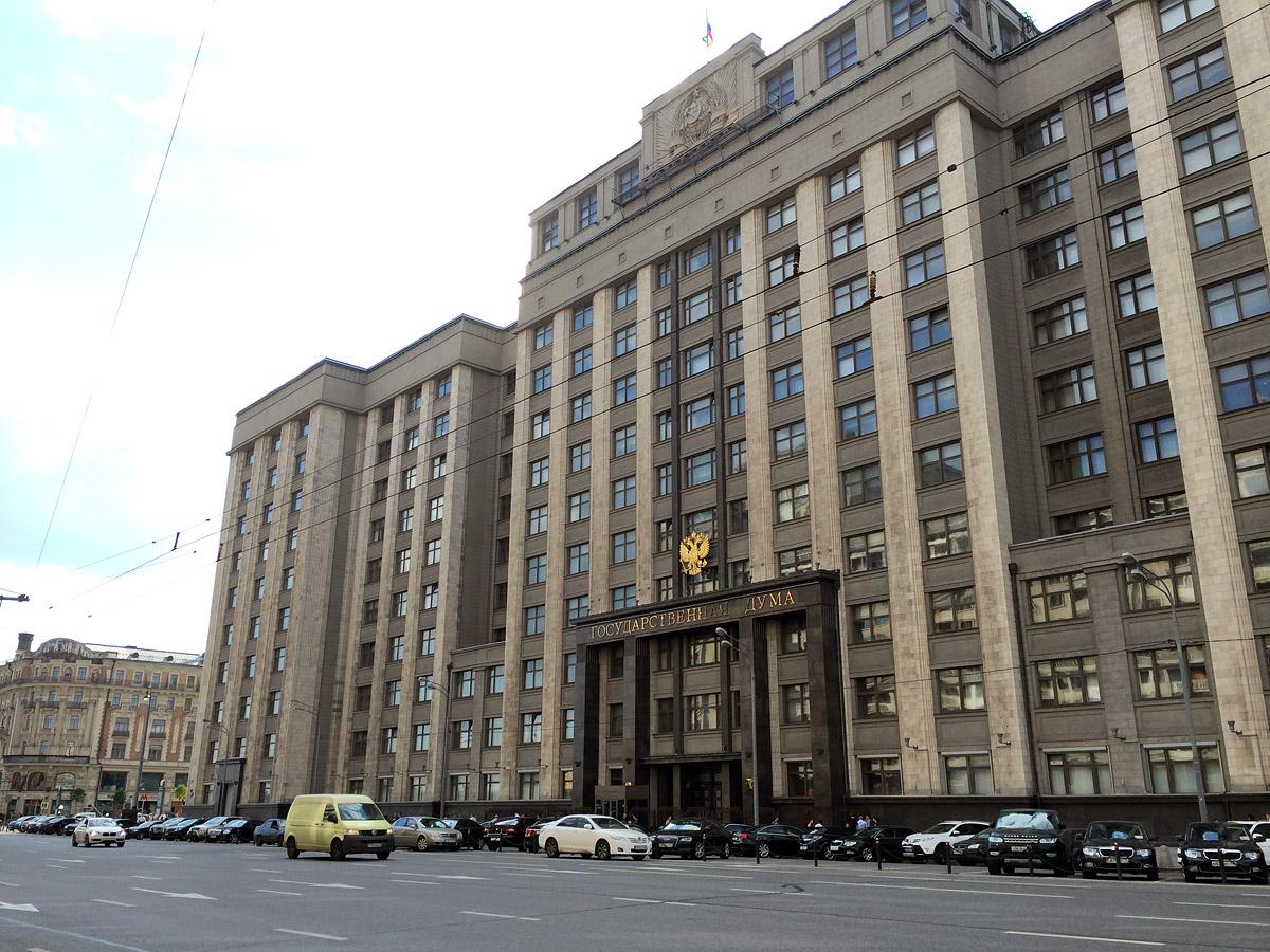 Минфин: расходы на Госдуму в 2015 году вырастут на 1,2 млрд рублей